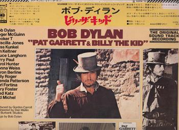 Dylan1.jpg
